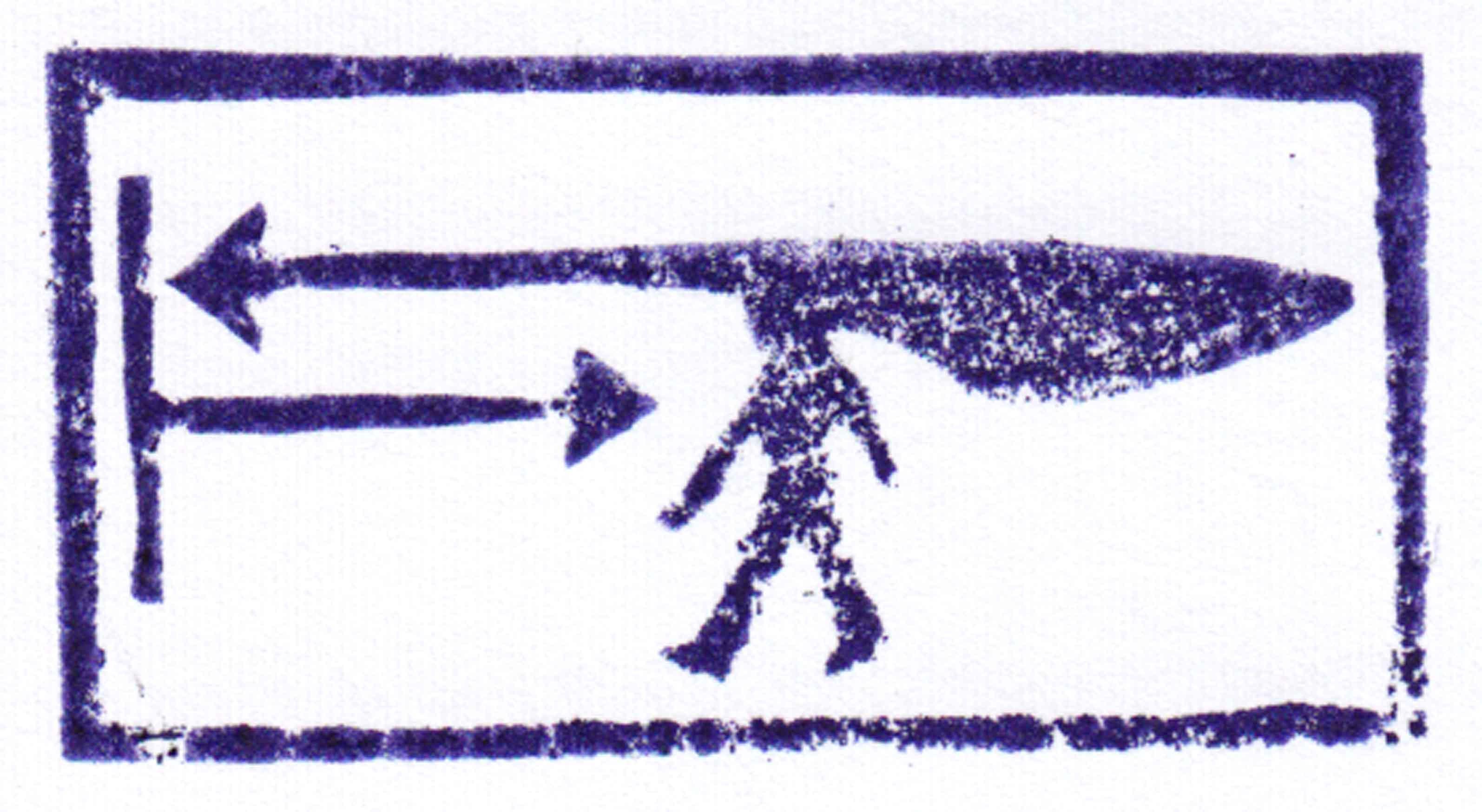 Logo Windvinder LR